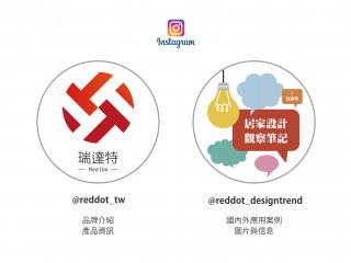 【官方社群連結】瑞達特貿易有限公司